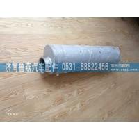 豪卡消声器,立式WG9725540140