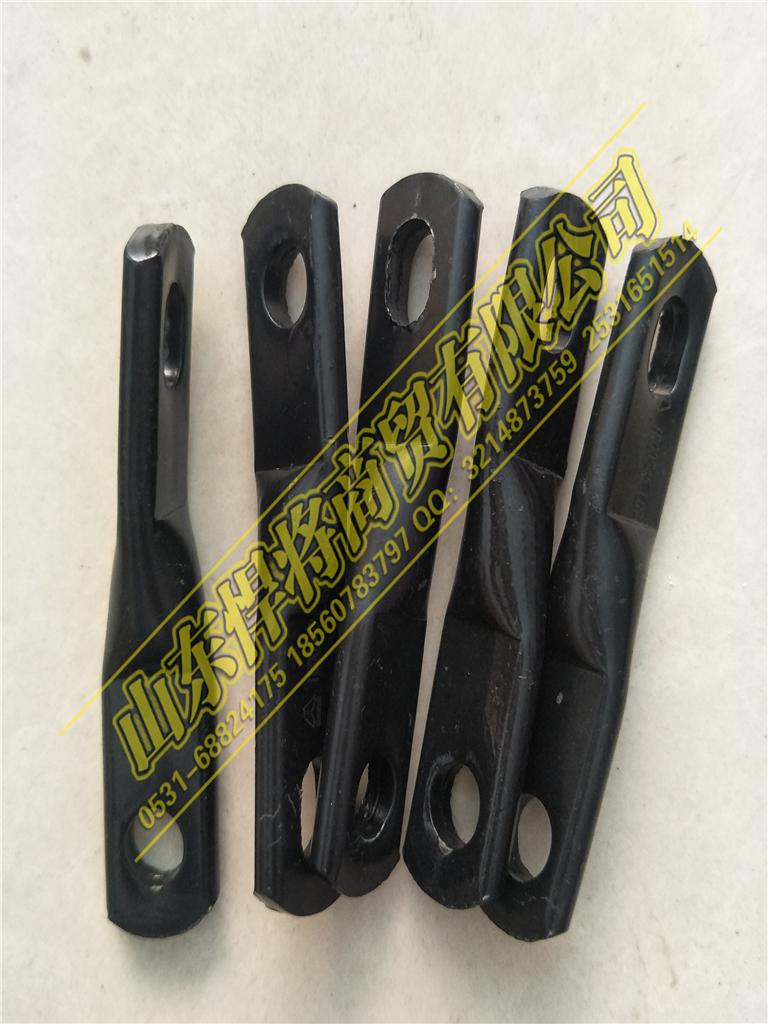 LG9704540062排气管支架【HOWO豪沃轻卡】/LG9704540062