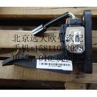 H4117030002A0电子油门踏板总成潍柴