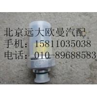 H0812080014H4空调压力开关