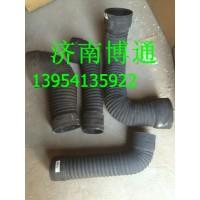 SZ9326190025 胶管