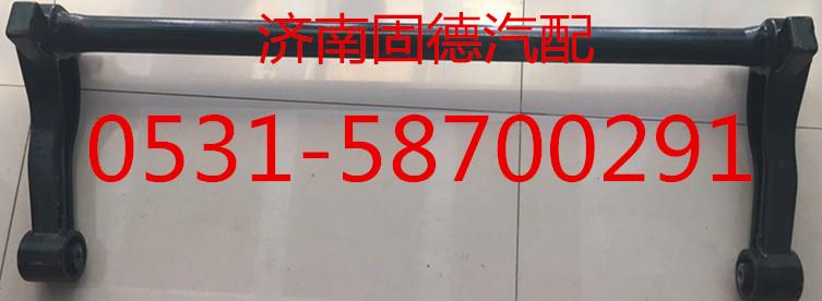 711-41701-0013固德