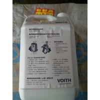 缓速器油 滤芯/236623653