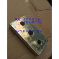 重汽豪沃70矿  垫板WG9770680027