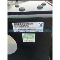 车架总成DZ95259511150【豪沃驾驶室】