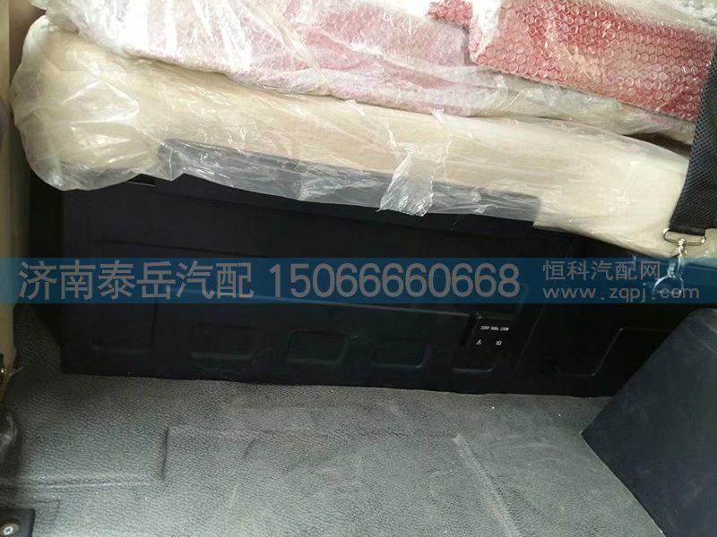 德龙X3000驾驶室总成【豪沃驾驶室】/
