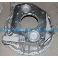 离合器壳15410-28