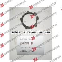 A2305028锁环