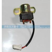 电机继电器50A-07035-3