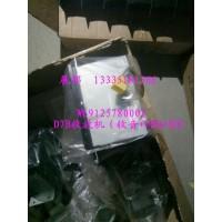 重汽斯太尔D7B 收放机(收音+USB+SD)