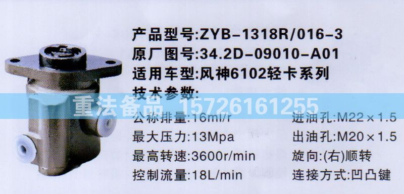 34.2D-09010-A01