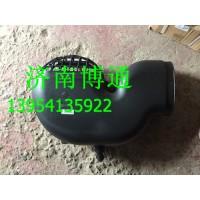 WG9925191121  T7H原厂进气塑料管