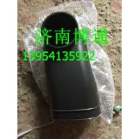 WG9925191124 T7H原厂进气塑料管
