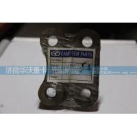 减振器支座20ADP5-05113