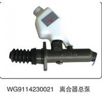 离合器总泵WG9114230021