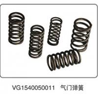 气门弹簧VG1540050011