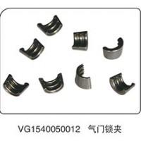 气门锁夹VG1540050012