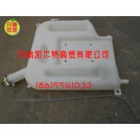 供应重汽陕汽等发动机底盘件 膨胀水箱DZ9114530260