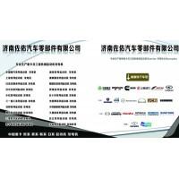 SCG-058515-1E发电机SCG0585151E发电机