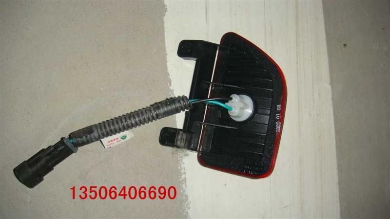 中国重汽驾驶室配件后示廊灯/WG9925720006