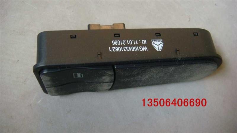 重汽豪沃a7配件右门控制面板