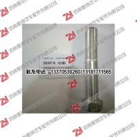 CQ16124140T六角头螺栓