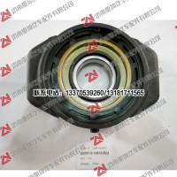 2206001-D371传动轴中间支撑