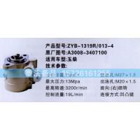转向助力泵玉柴A3008-3407100