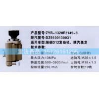 转向助力泵潍柴D12发动机陕汽奥龙DZ9100130031