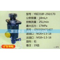 转向助力泵JZ93509473407