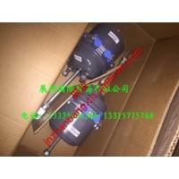 豪沃 膜片式弹簧制动气室(20/24 L=160)
