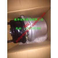 豪瀚左弹簧制动气室总成(QT485D127-350010)