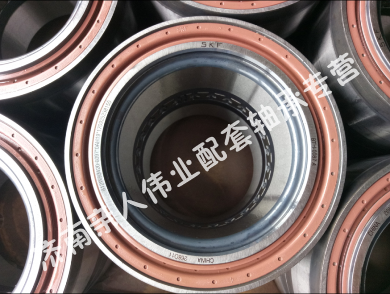 SKF重汽曼桥轮毂单元【812W93420-6097】/812W93420-6097