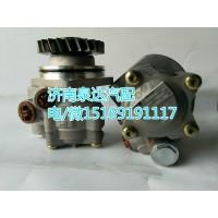 大连汇圆配套豪沃大流量转向泵WG9731471220