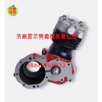 供应重汽斯太尔豪沃配件VG612600130177水冷空压机