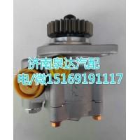 大连汇圆配套转向泵3406005-T38H0