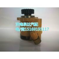 一汽解放锡柴转向泵3407020-522-XJ10Y