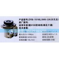转向助力泵6108发动机