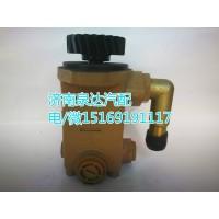 解放锡柴转向助力泵3407020A604-0646
