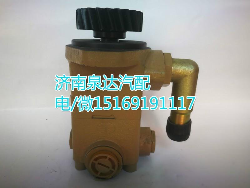 解放锡柴转向助力泵3407020A604-0646/3407020A604-0646