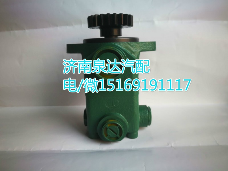 解放锡柴转向助力泵3407020BM01-074A/3407020BM01-074A
