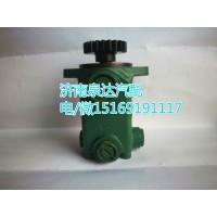 解放锡柴转向叶片泵3407020BM01-074A