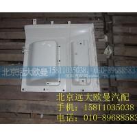 H4573040202A0右侧杂物盒