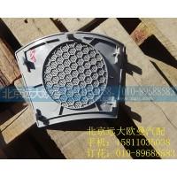 H4573020009A0左喇叭面罩