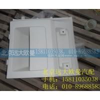 H4573010002A0顶柜右侧杂物盒总成