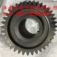 中间轴三档齿轮(八档)JS100-1701051