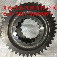 二(主)轴二档齿轮(118A-1701130)八档