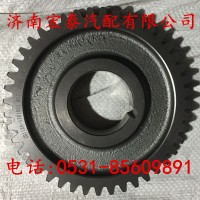 中间轴四档齿轮(8JS118A-1701051)