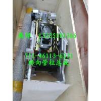 重汽T7H C7H 转向管柱总成