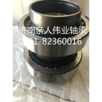 陕汽7.3T前桥轮毂轴承单元【F-805733.01】